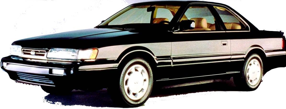 Infiniti M30  F31  1990